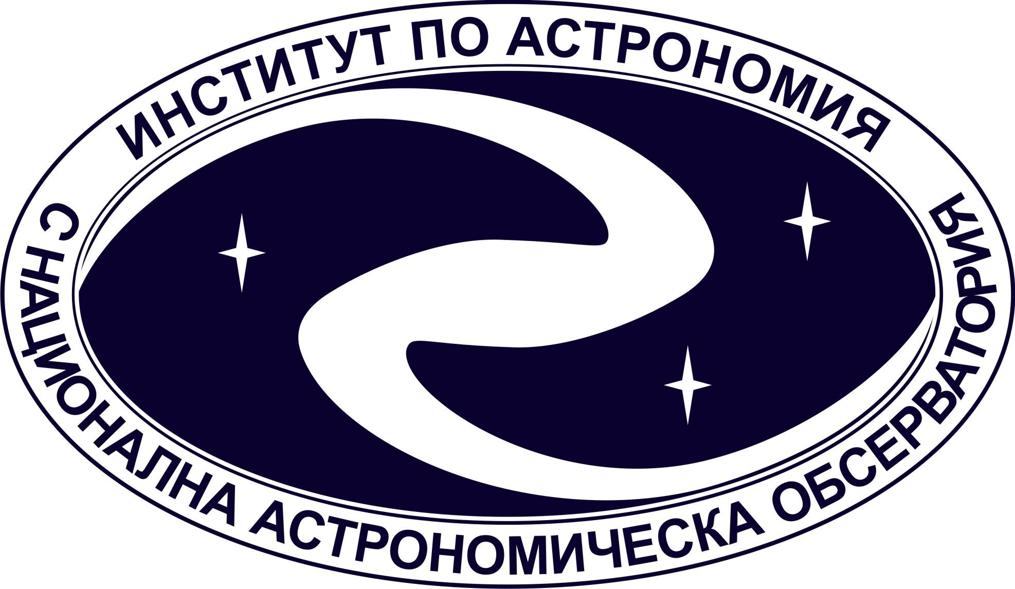 БАН разкриват непоказвано досега космическо изображение на събитие в София