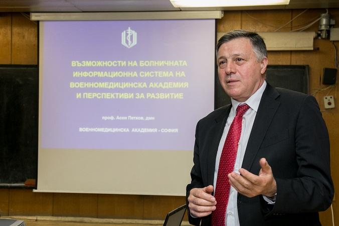 Представиха в България първата роботизирана медицинска кабина за дистанционна диагностика