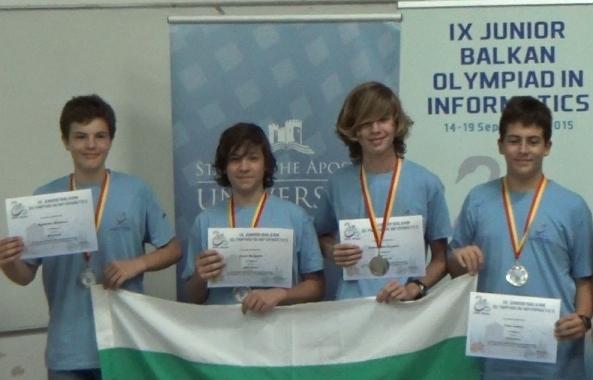 Българският отбор по информатика спечели четири сребърни медала
