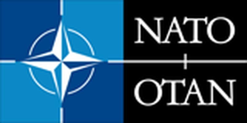 Конкурс за идеен проект по научната програма на НАТО за мир и сигурност