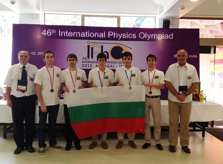 5 медала за националния отбор от Международната олимпиада по физика