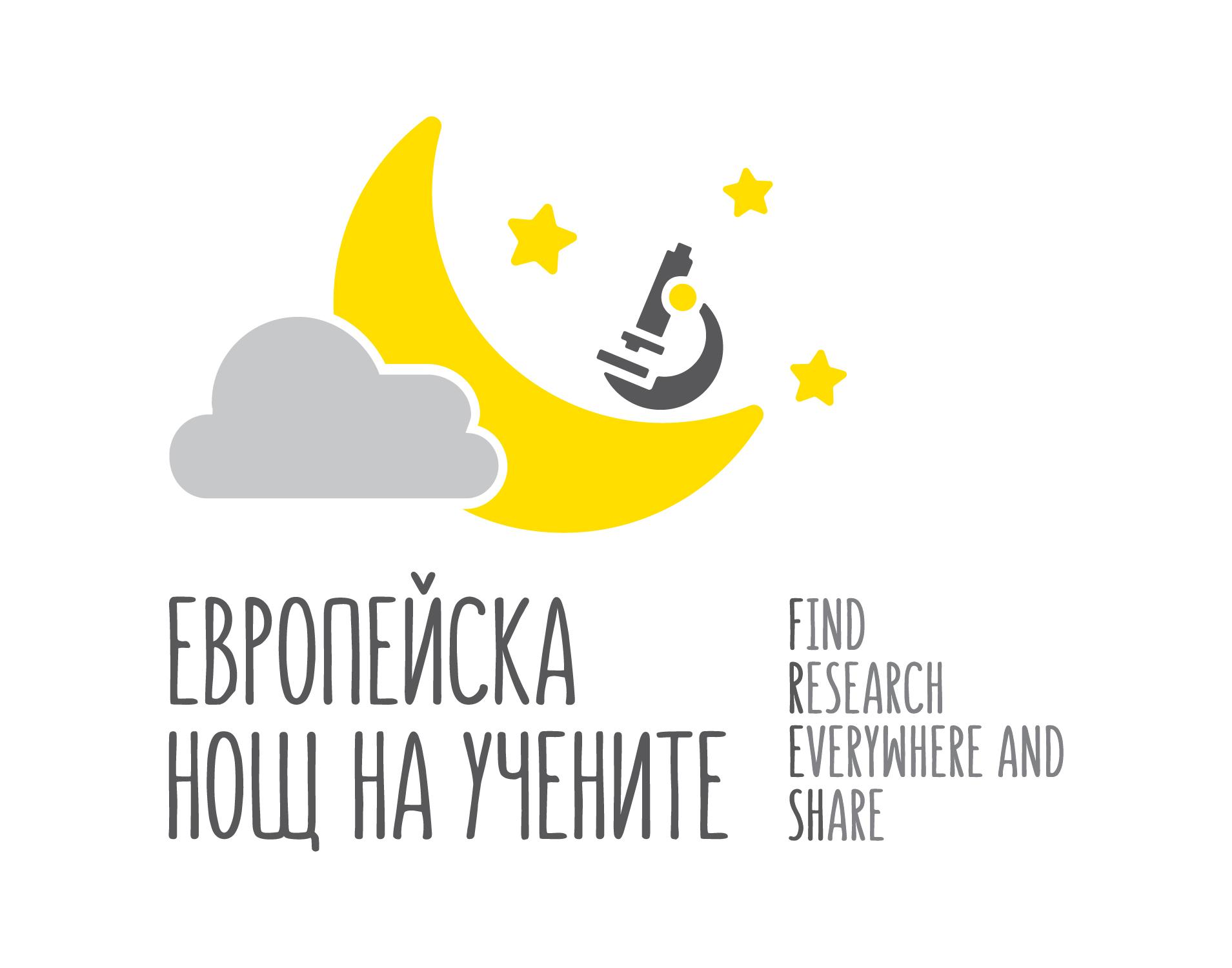 NoshtNaUchenite_Logo_OK.jpg