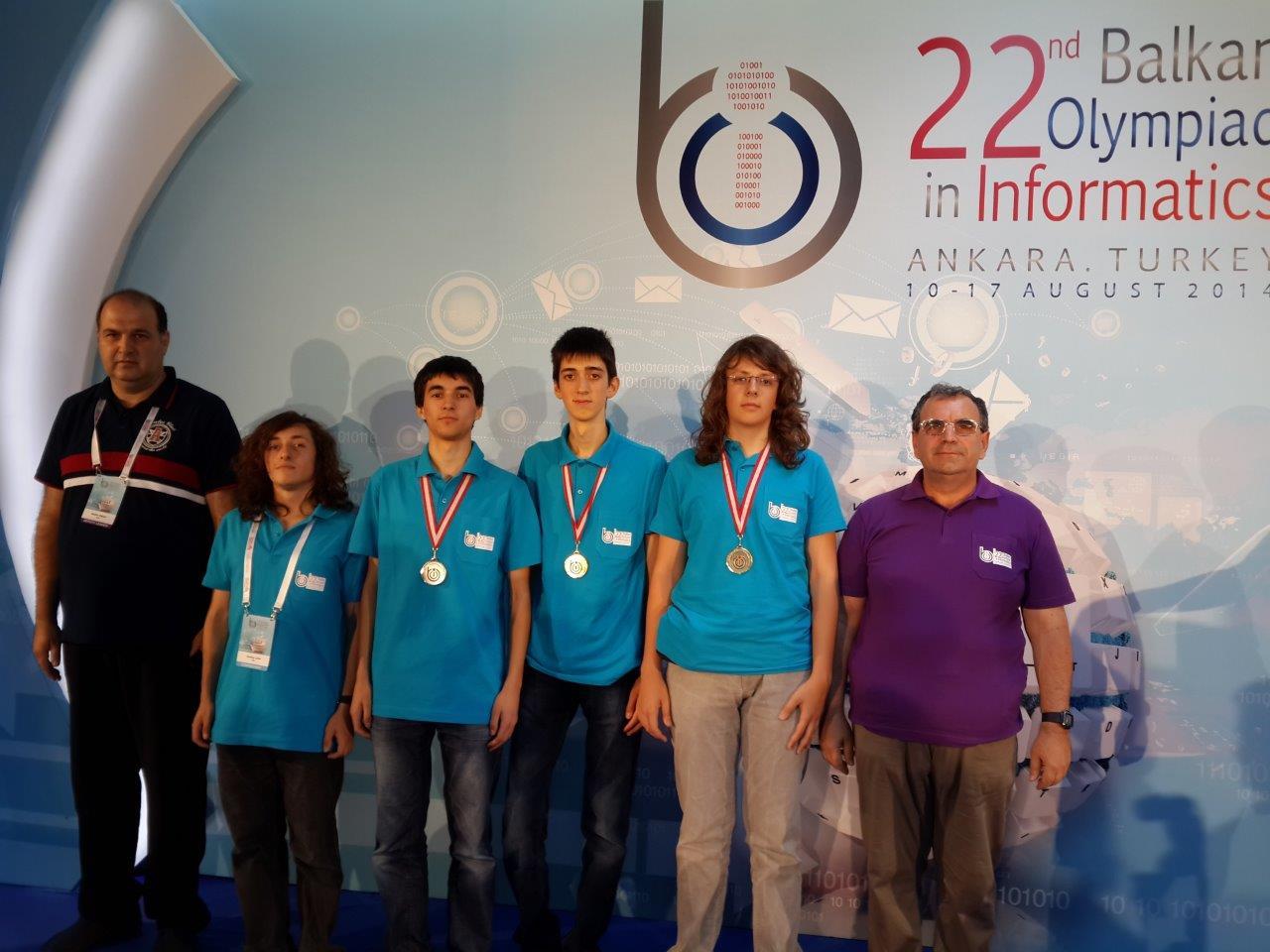 Избран е отборът по информатика, който ще представи България на Балканската олимпиада