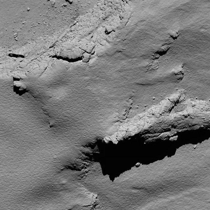 Кометата Чурюмов-Герасименко, заснета на 30 септември в 11:21 ч . българско време!