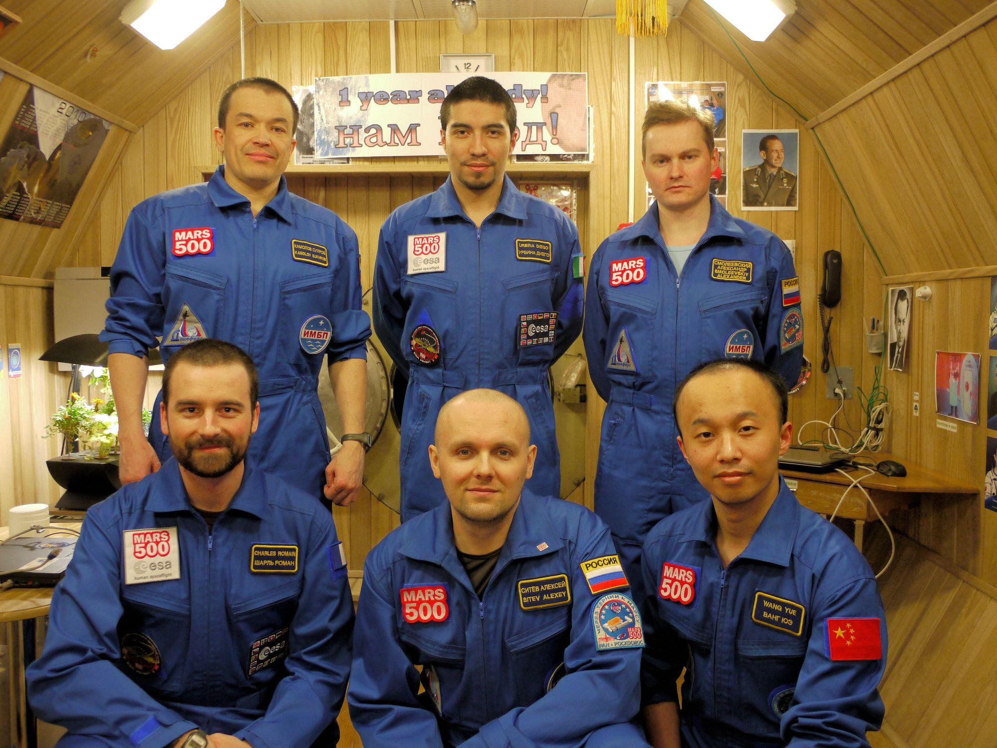"""Екипажа на мислията """"Марс 500"""""""