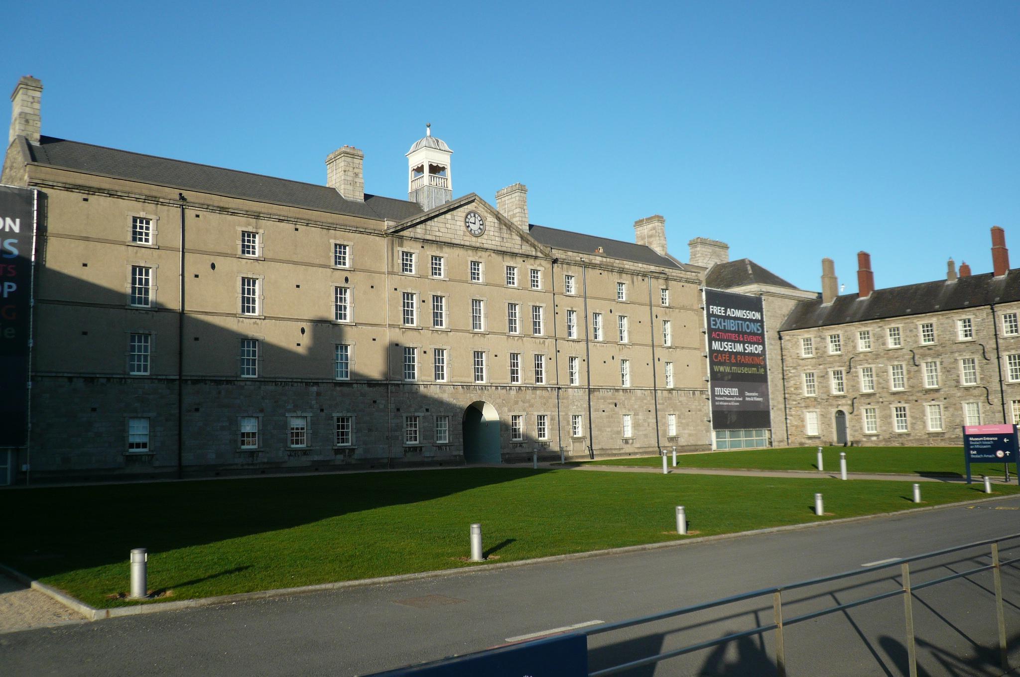 Историческият музей в Дъблин.
