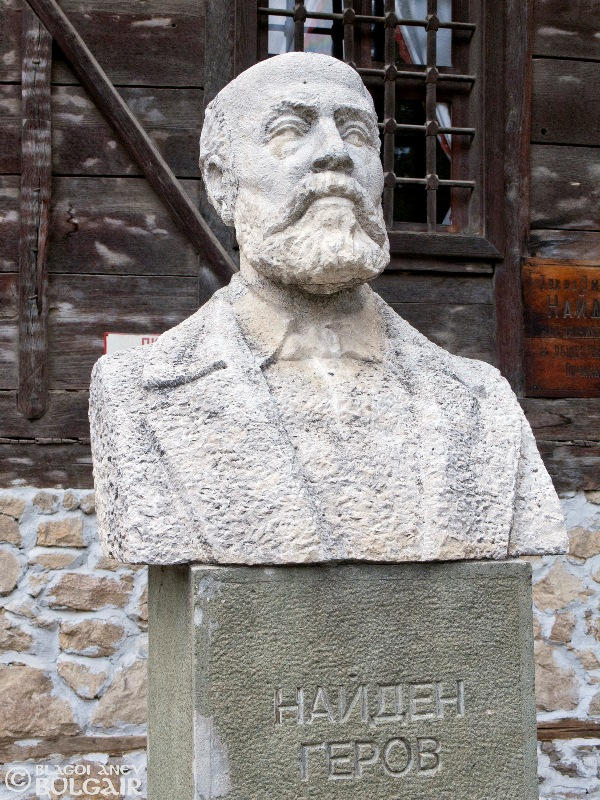 Паметник на Найден Геров в Копрившица