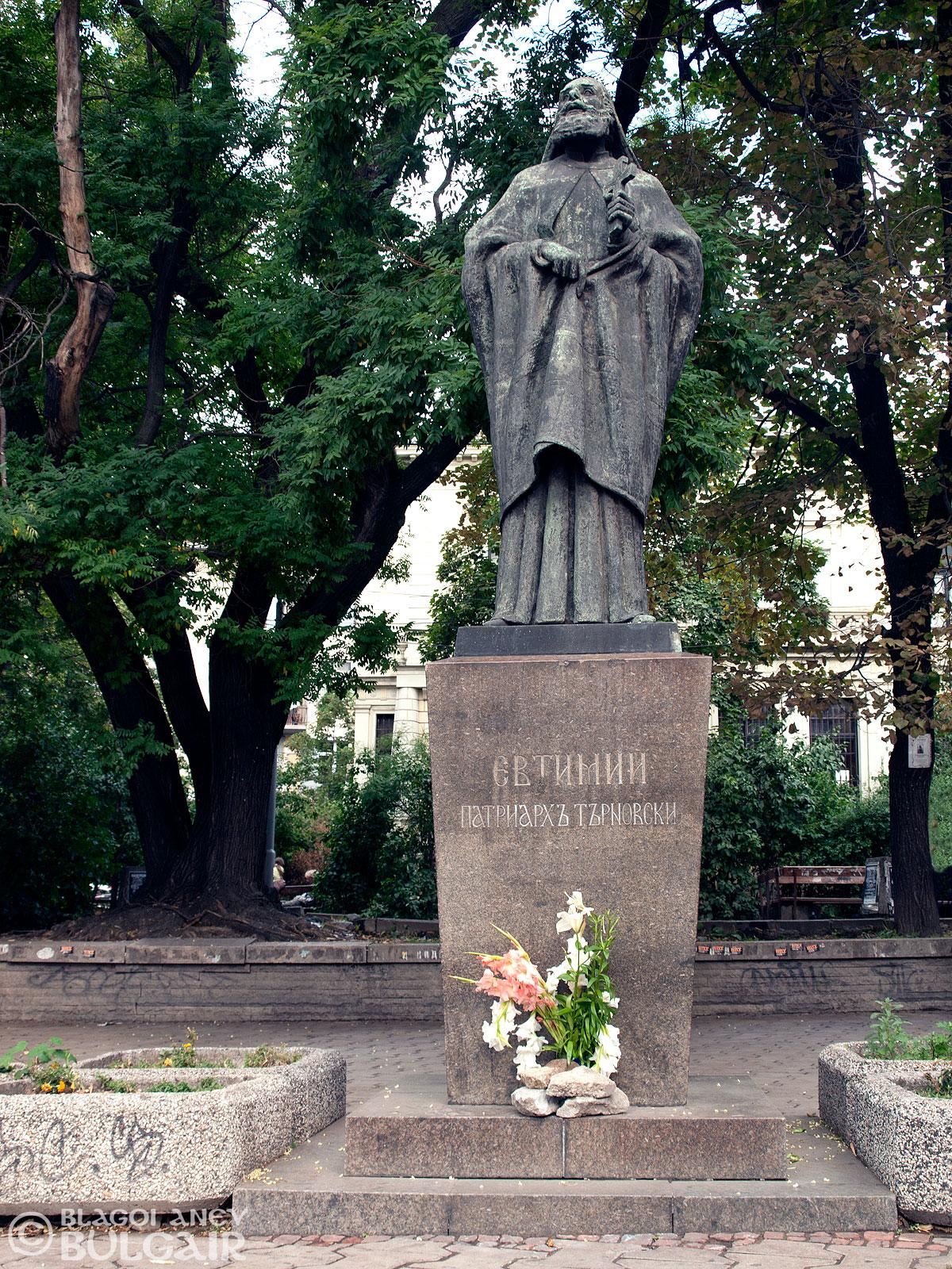 Паметник - Патриарх Евтимий в София