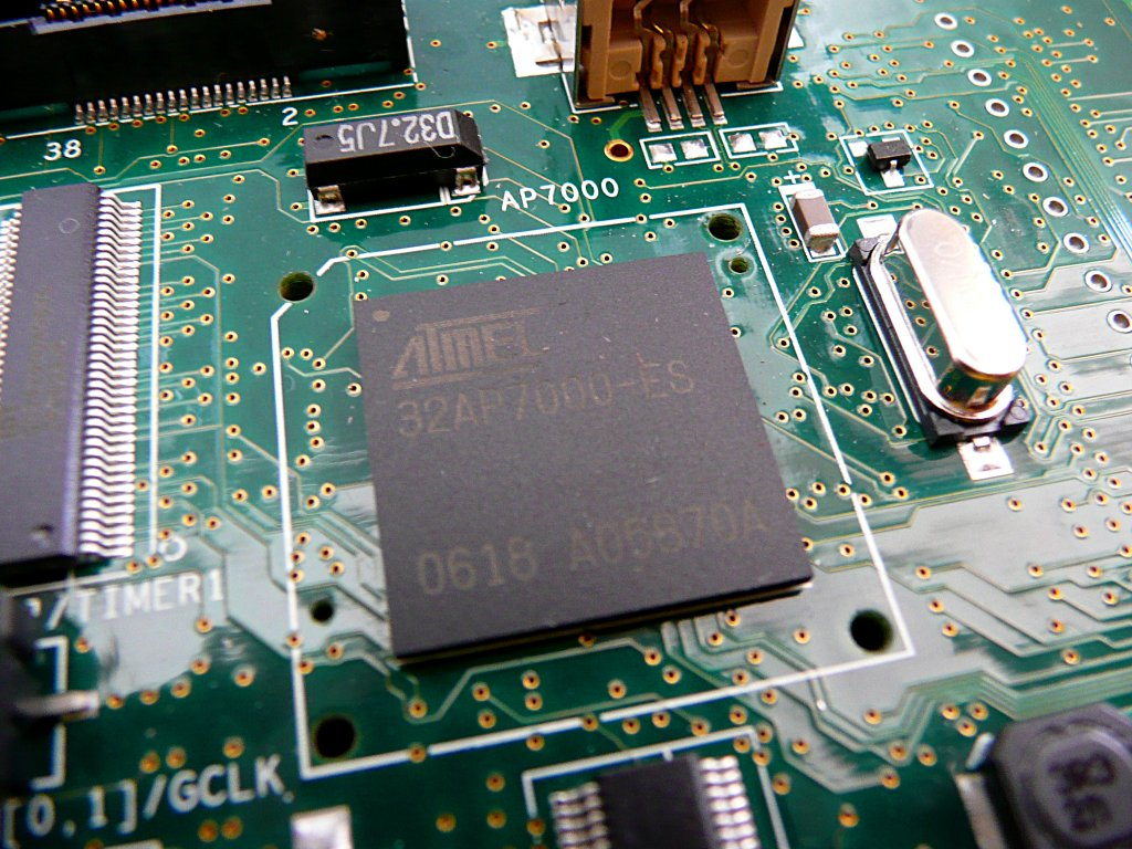 IBM обяви, че е изработил най-бързият микропроцесор в света