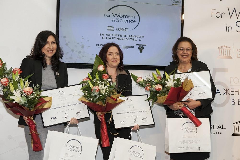 Три българки бяха наградени за изключителен принос към науката