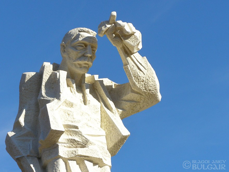 Паметник - Дядо Йоцо в Очин Дол