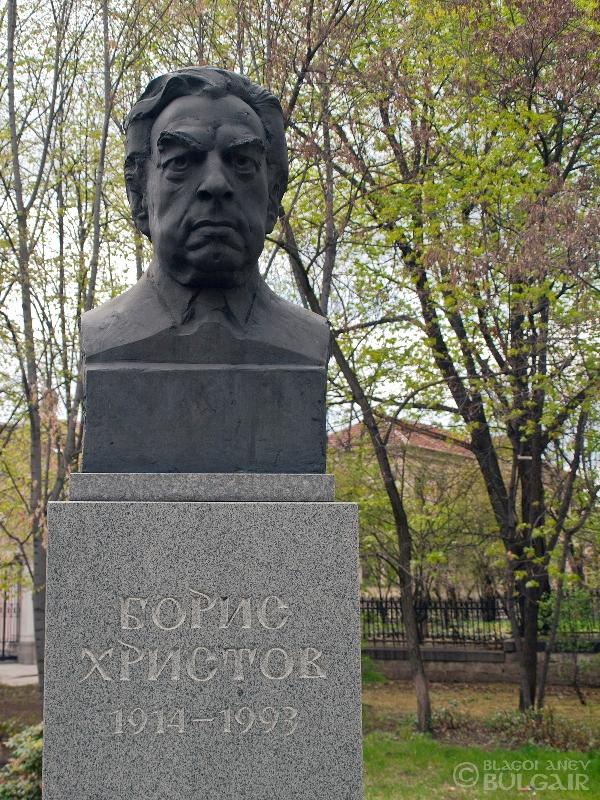 Паметник на Борис Христов в София
