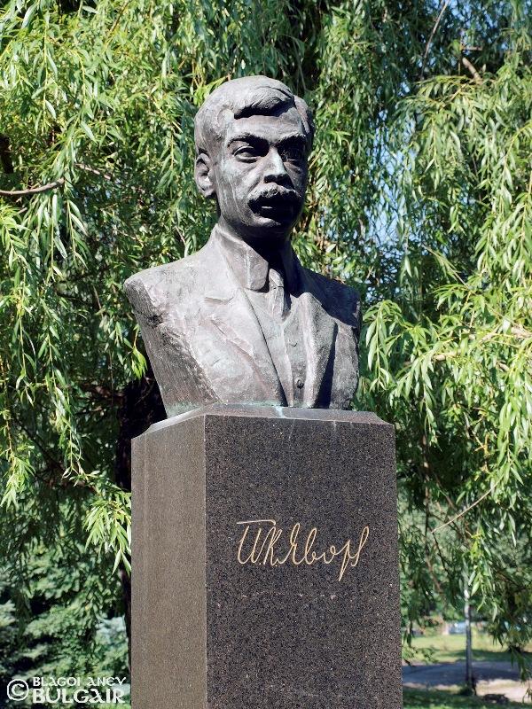 Паметник на Пейо Яворов в София