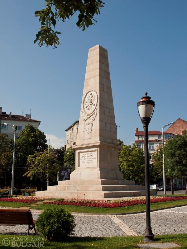 Руски паметник в София