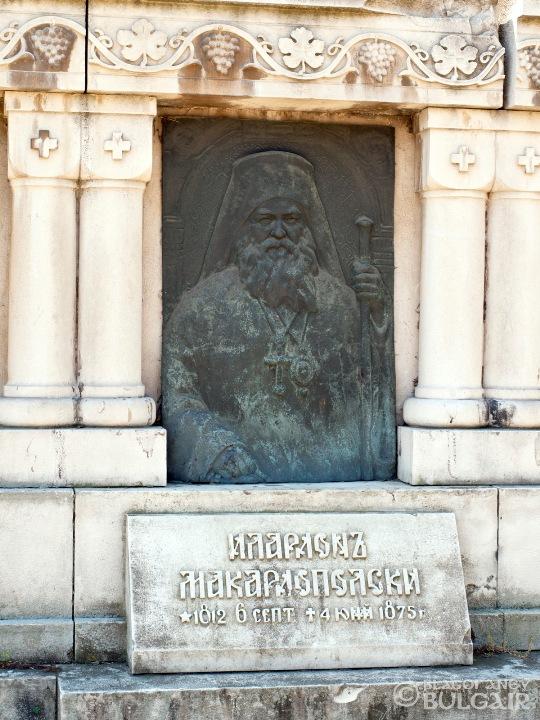 Паметник на Иларион Макариополски  в София