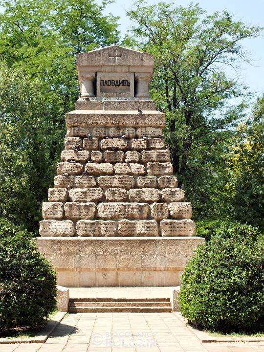 Паметник на Докторски паметник в София