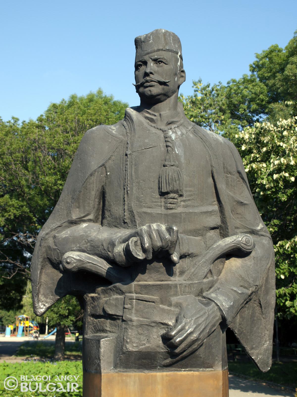 Хаджи Димитър в София