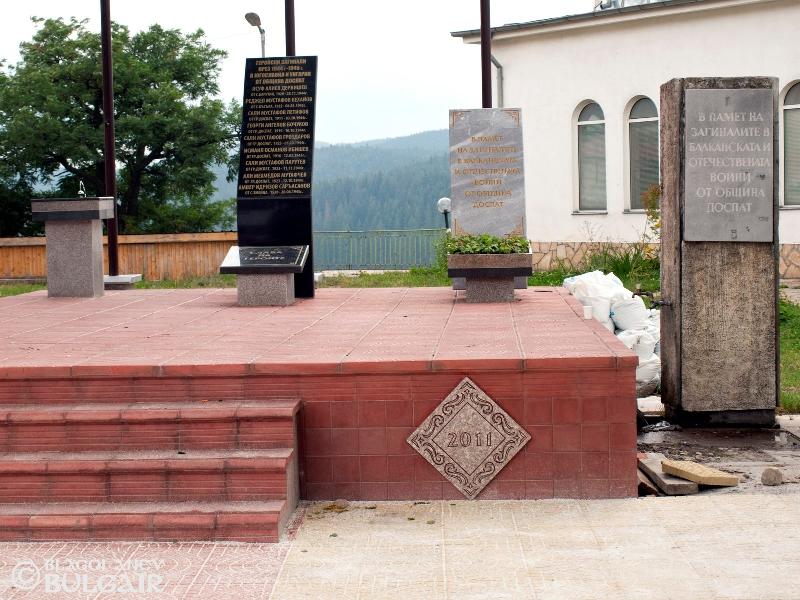 Войнишки паметник в град Доспат
