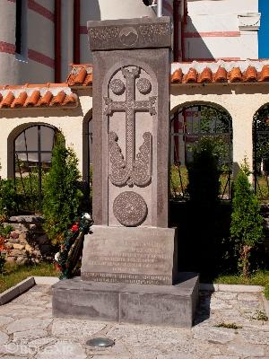 Арменски кръст в град Батак
