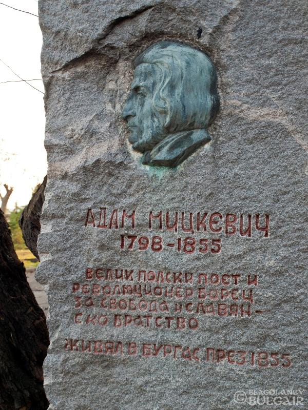 Паметник на Адам Мицкевич в Бургас