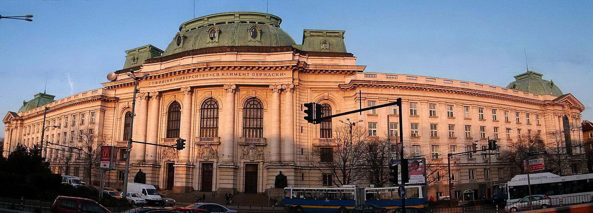 Позиция на Софийския университет