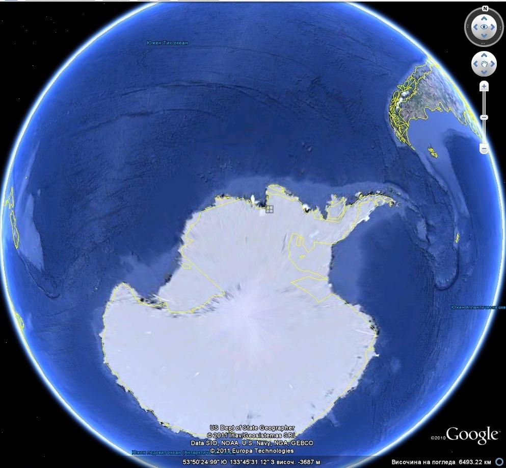 Пукнатини в Антарктика