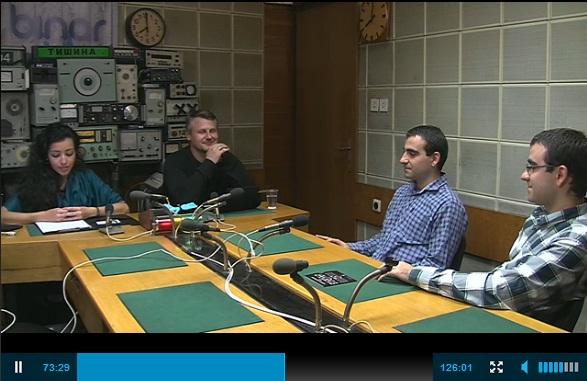 """БГ Наука участва в предаването """"Рибен Буквар"""""""