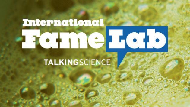 Готови ли сте за FameLab 2016?
