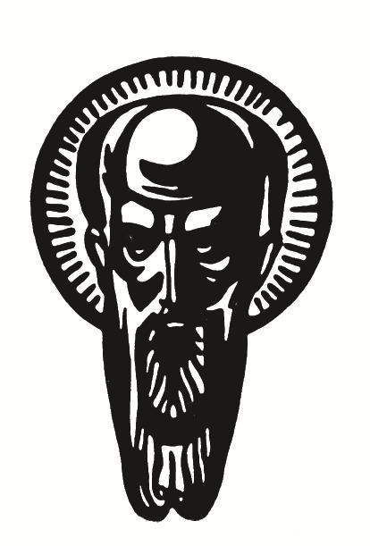 """Университетската библиотека """"Св. Климент Охридски """" представя разширената дигитална научно-изследователска библиотека """"Зограф"""""""