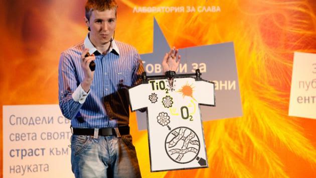 Кой ще бъде българското лице на науката за 2016 г.?