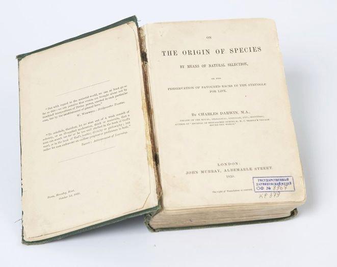 """""""Произход на видовете"""" на Дарвин – най-влиятелната научна книга"""