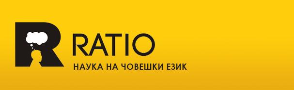 Ratio 2013