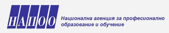 """Двойно увеличение на българите, които участват в курсове за професионално обучение, най-много обучени по професия """"охранител"""""""