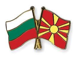 Македония към ЕС и стабилизиране на добросъседските отношенията