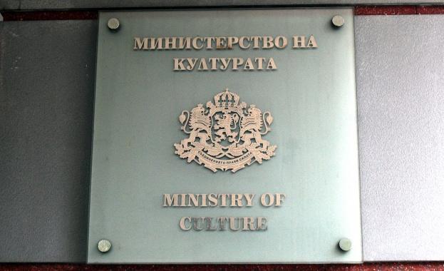 Допълнителни средства за държавните културни институти