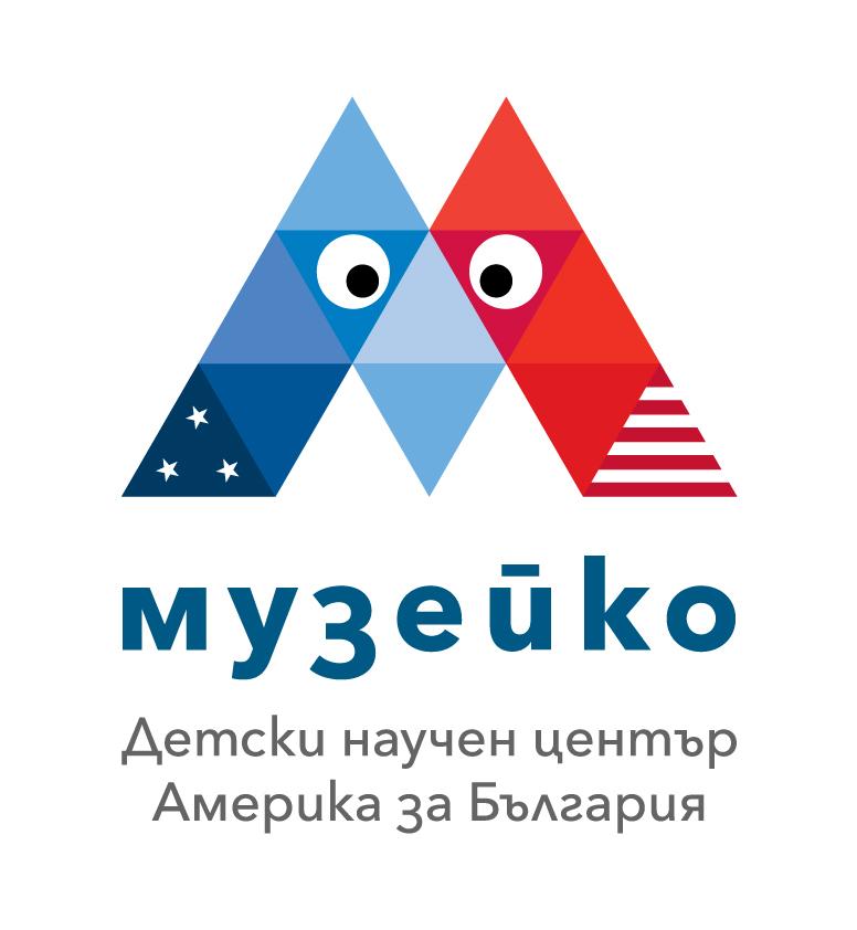 В Музейко отваря врати първият планетариум в София