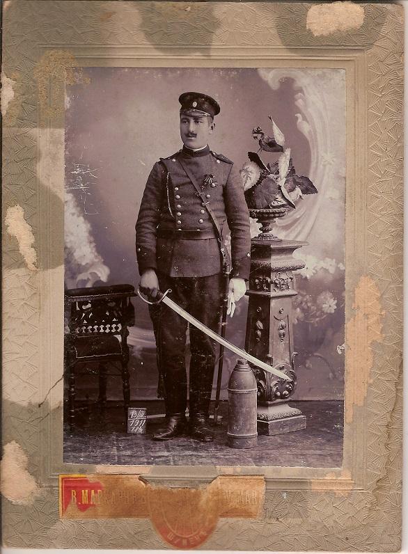 Неизвестни български снимки от Първата световна война