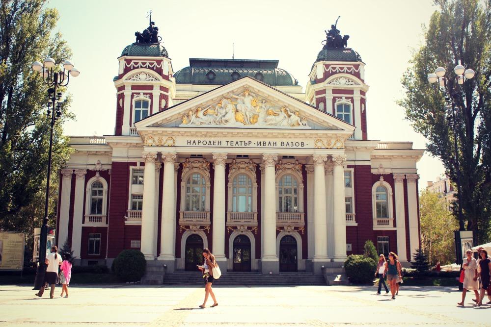 София – Европейска столица на културата