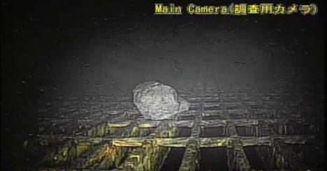 Видео в стопения реактор на Фукушима