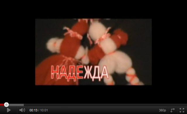 Червено бялата надежда - филм за БГ Наука