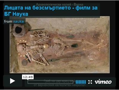 Лицата на безсмъртието - филм за БГ Наука