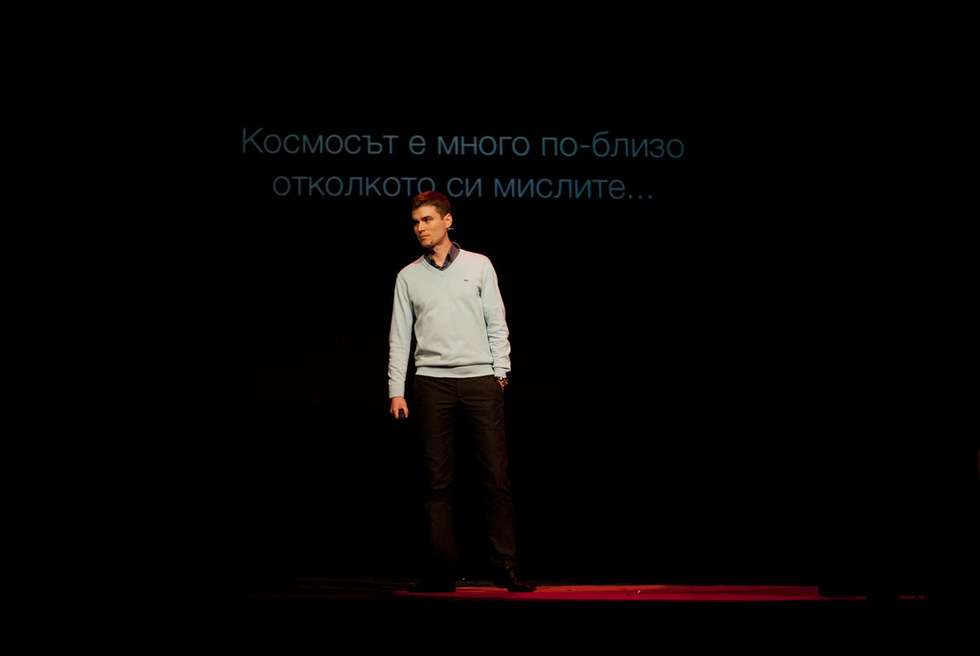 """Започва записването за програма """"Космически предизвикателства 2012"""""""
